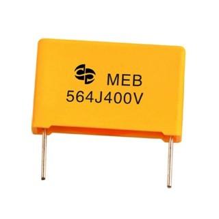 קבל פוליאסטר - 0.1UF 63VDC MULTICOMP