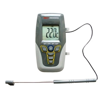 ATP MIN/MAX THERMOMETER WITH ALARM
