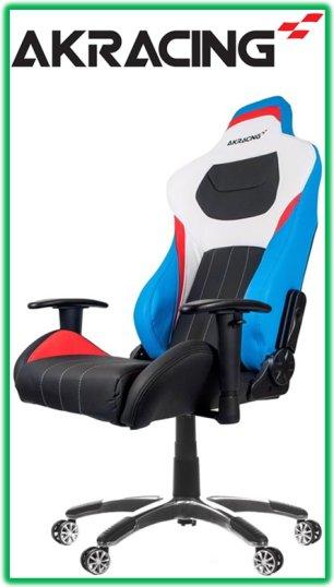 כיסאות גיימינג מקצועיים לגיימרים AK RACING